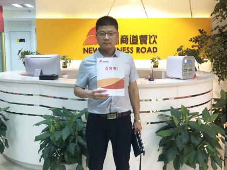 【签约喜事】恭喜河南郑州金水区稻盛田代理签约成功!