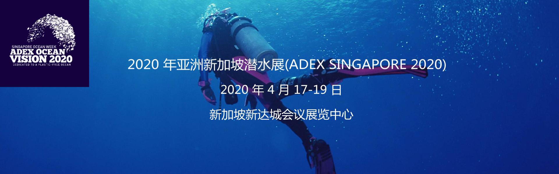 东南亚潜水市场