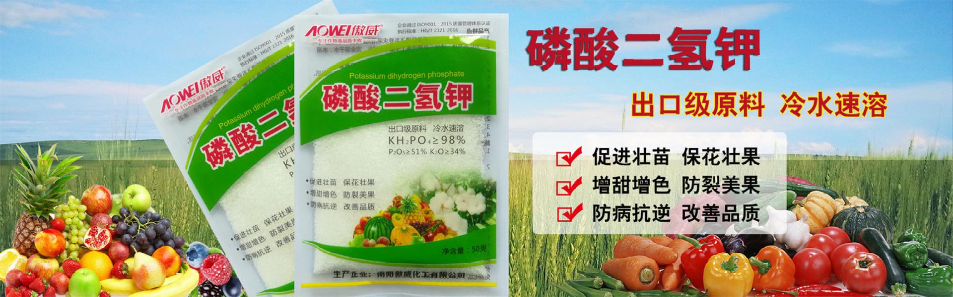 磷肥主要的作用就是促進枝幹的營養吸收,增加植物的抗逆性,想要植物更加的茁壯,就必須讓土壤裡含有充足的磷肥。磷肥也是促使花芽分化的主要成分,就是在植物開花之前,可以給植物花卉噴霧,大約7天一次,連續三次。如果是灌根大約半月一次,連續兩次。基本就能夠植株開花了。鉀肥是根系發育生長,以及增加果實質量的養分。在植物的果實的成熟期,以及果實成熟之後,都需要施鉀肥,來養護根系。