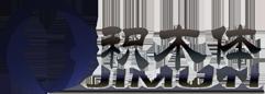 广州积木体科技有限公司