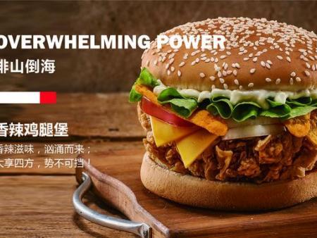 【腾讯分分彩人数在线】怎样开一家汉堡店?