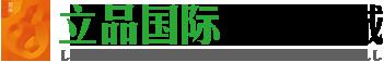 哈尔滨市道外区立品国际商厨商城