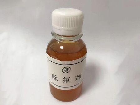 氨氮去除剂