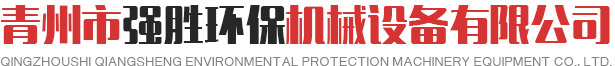 澳门乐8网站环保机械设备有限公司