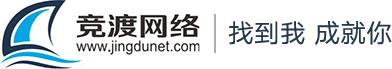 河南竞渡信息技术有限公司.