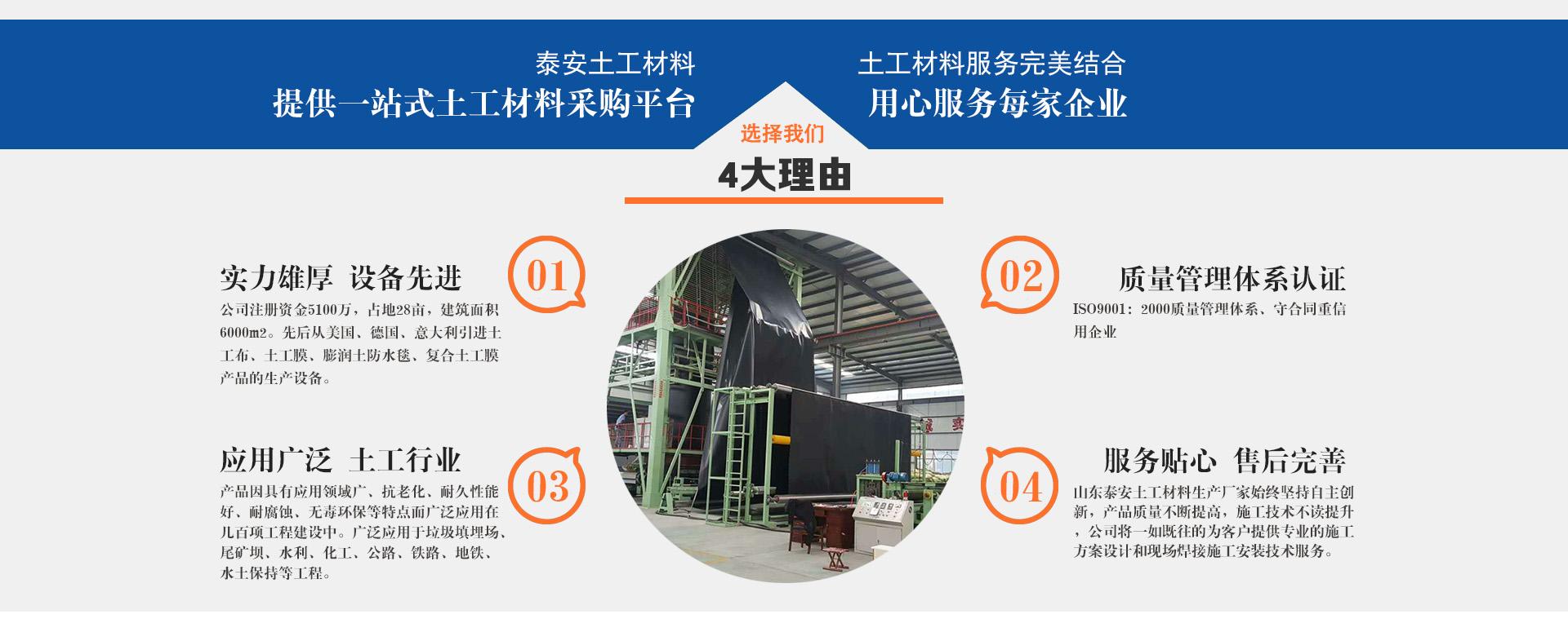 山东泰安塑料盲沟生产厂家