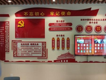 党建室的----Kaiska党建触摸屏平博体育信息云平台