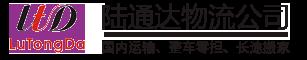 雷竞技陆通达雷竞技官网DOTA2,LOL,CSGO最佳电竞赛事竞猜代理有限公司
