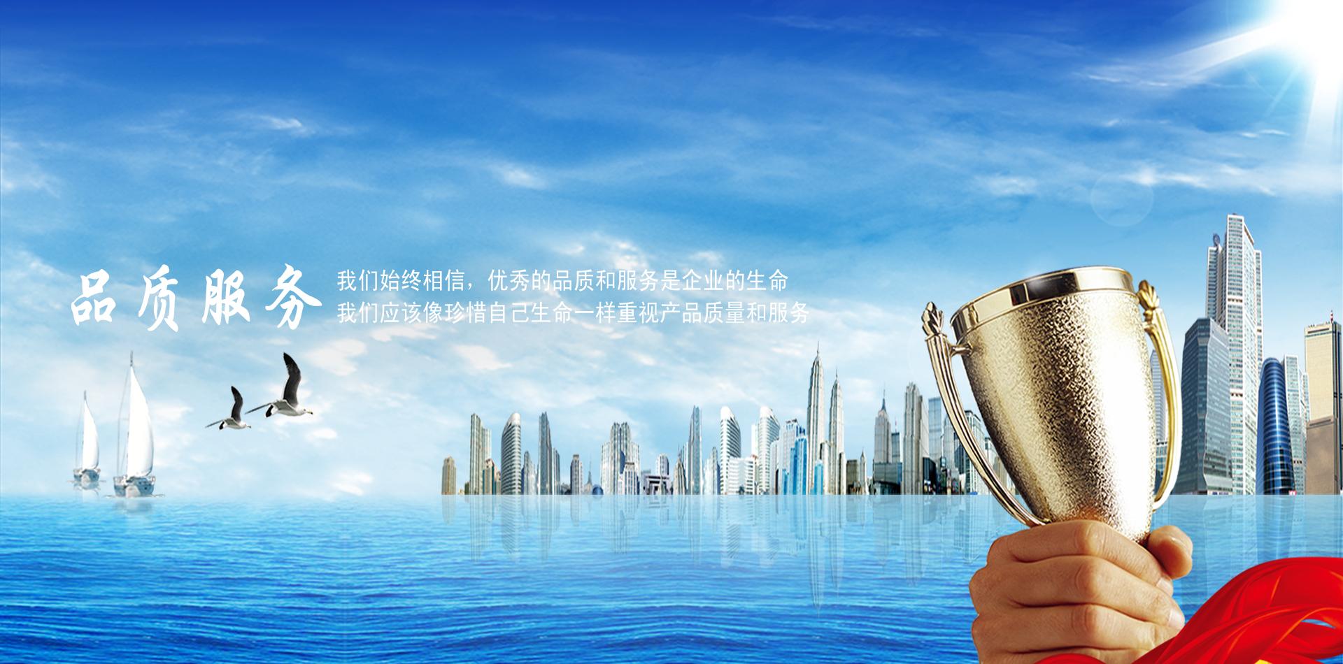 河南永新科技有限公司英文官網