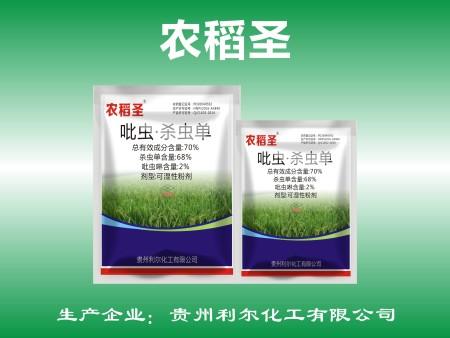 农稻圣吡虫杀虫单