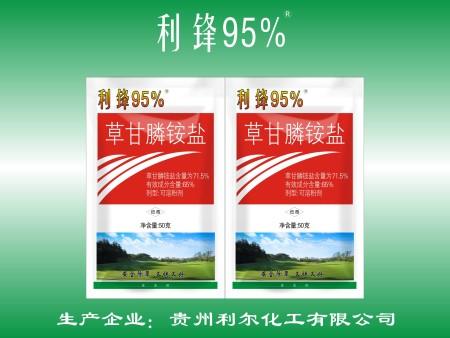 利锋95%草甘膦铵盐