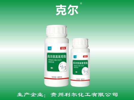 克尔2.5%高效氯氟氰菊酯