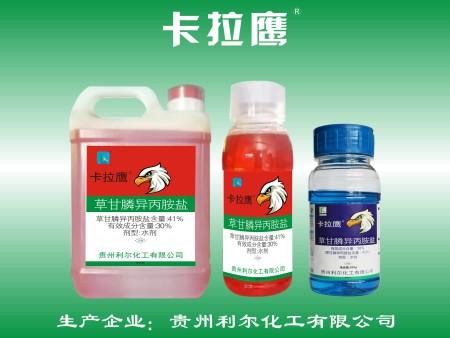 卡拉鹰草甘膦异丙铵盐
