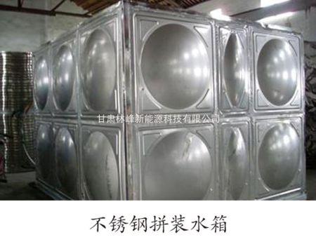 甘肃不锈钢拼装水箱表面处理方法主要有哪几种处理方法?