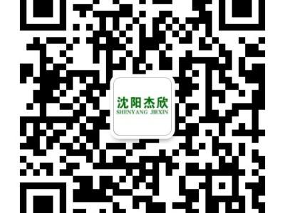 内蒙|沈阳市政园林园艺_PVC_铝合金_道路伟德国际官网护栏生产厂家-沈阳杰欣景观绿化工程有限公司