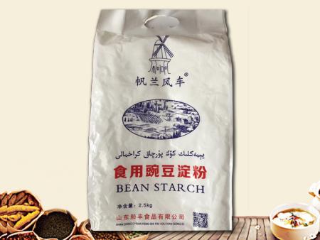 临沂豌豆竞博球讯厂家