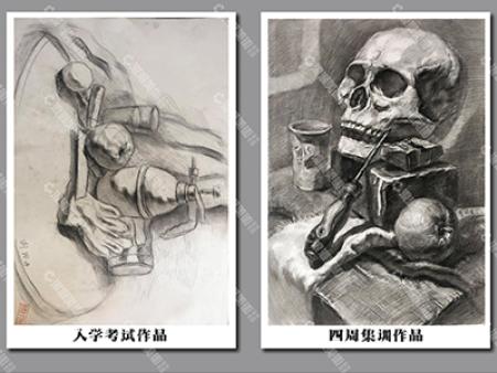 素描--抽象明暗阶段(四步)