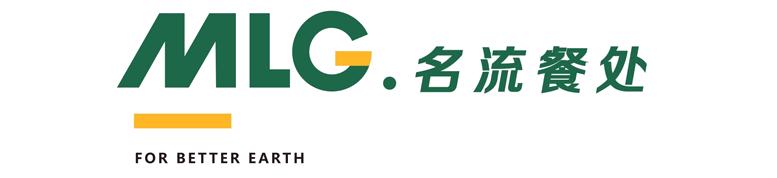 山东名流餐处装备股份有限公司