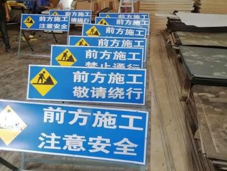 恒萧—道路交通标牌类