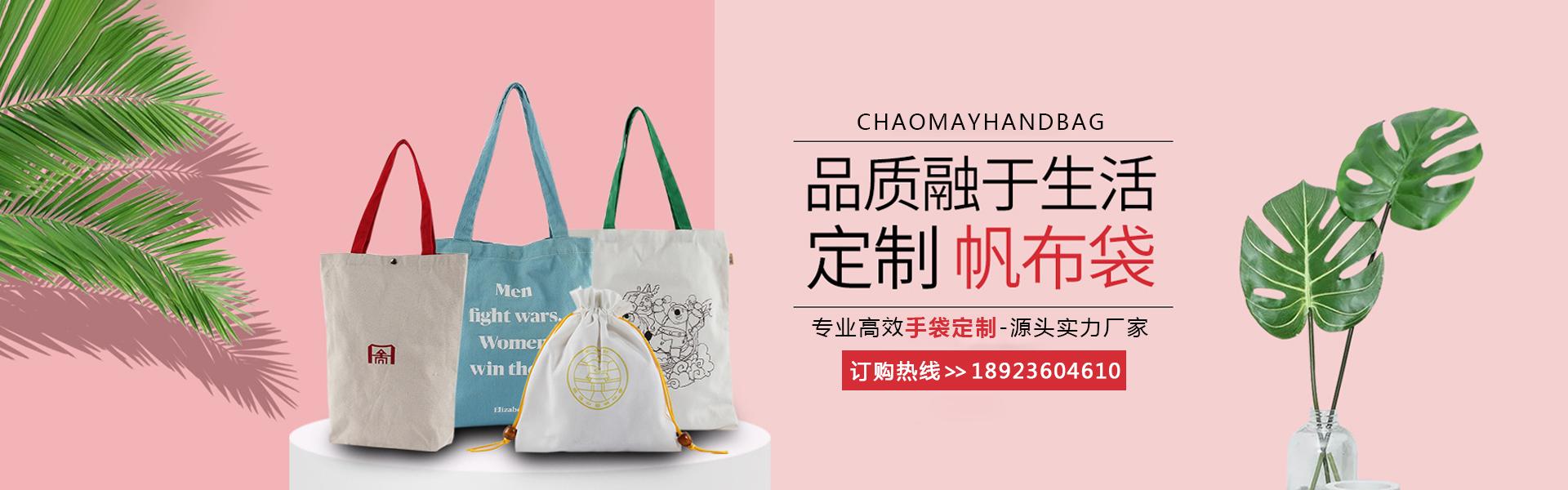 惠州市超美手袋制品bobapp下载安装