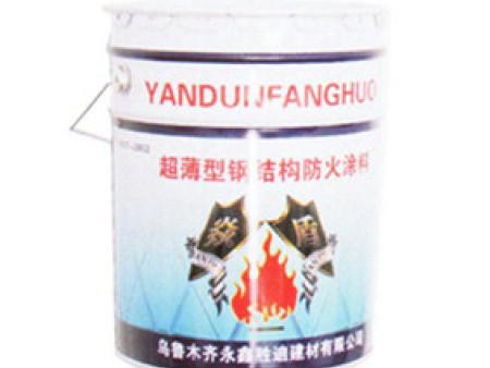 室內超薄型鋼結構防火塗料