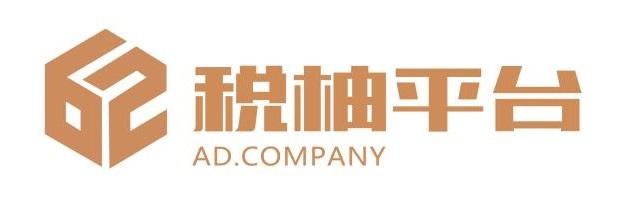 厦门壹零贰陆信息科技有限公司
