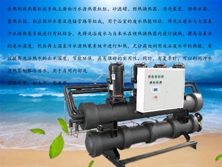 山东水源热泵在使用时是否有限制