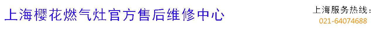 上海卉琼机电设备有限公司2
