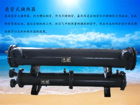 山东水源热泵在使用时有哪些限制性因素