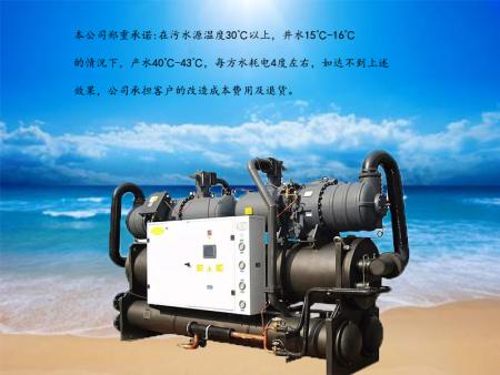 山东水源热泵装置标准有哪些