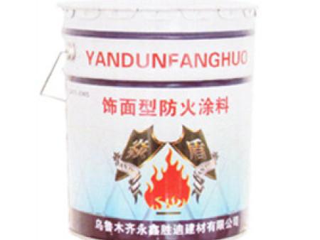 飾麵型防火塗料