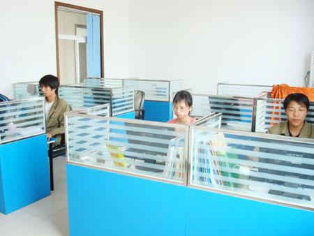 技术科研室1