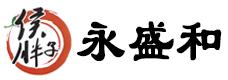 陕西永盛和农产品开发有限公司