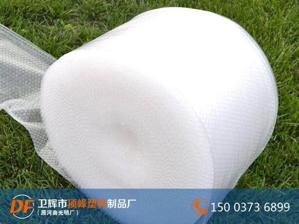 加厚气泡膜厂家定制生产