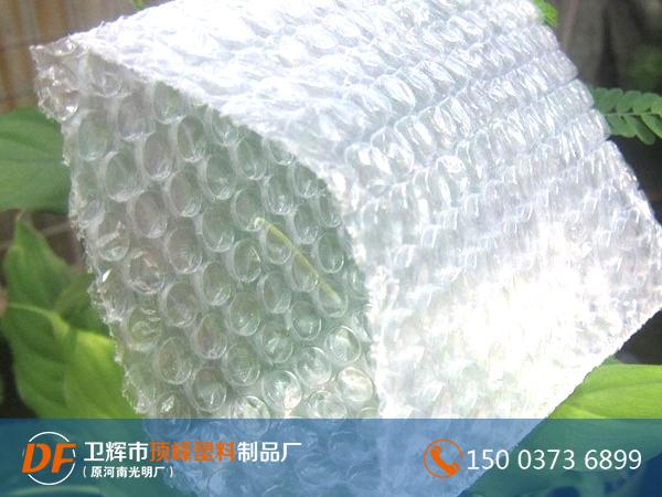 如何减少气泡袋的损坏?