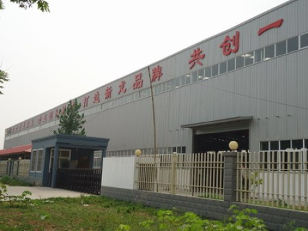 新公司厂房4