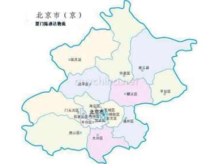 雷竞技--北京天津