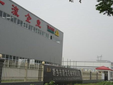 新公司厂房3