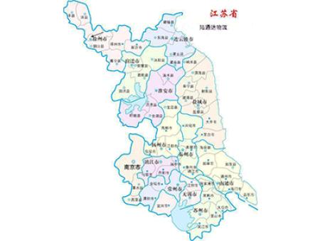 雷竞技--上海江苏雷竞技官网DOTA2,LOL,CSGO最佳电竞赛事竞猜