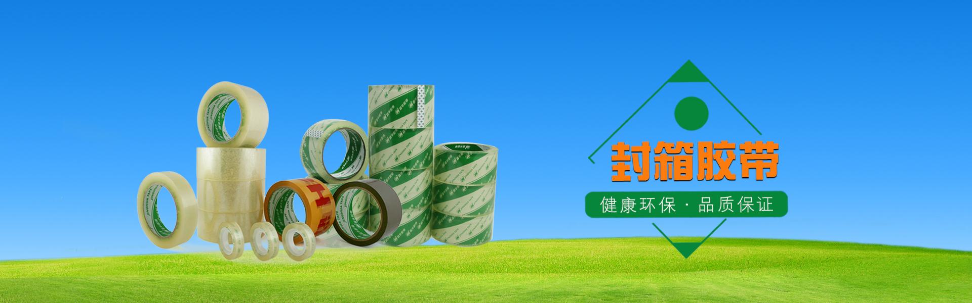 番茄视频app官网下载
