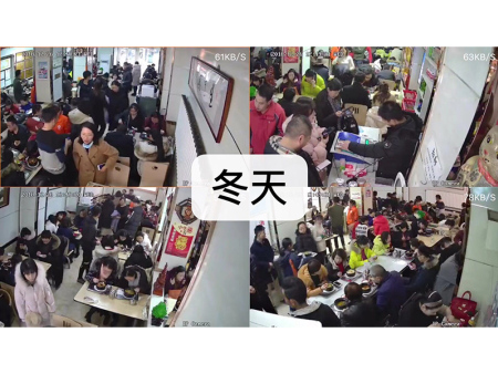 圆圆红特色亚博体育下载链接ios面: