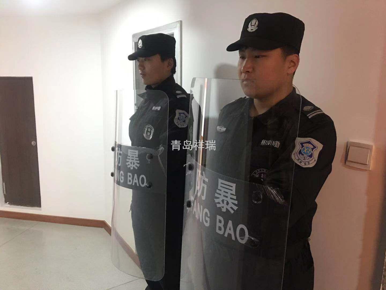 青岛保安公司,安保服务我们在现场