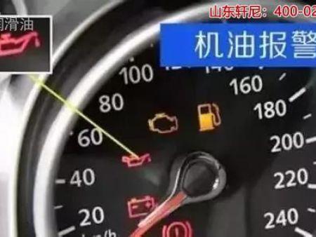 柴油机机油压力异常的几种情况与排除方法