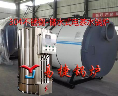 【贵港-荷城】公寓楼用1吨不锈钢电茶水炉-开水锅炉,发货商丘,长春,渭南,威海,汉中电开水炉