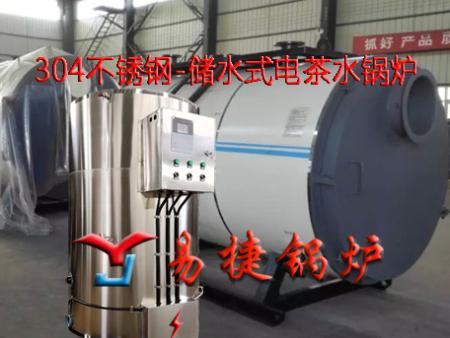 南京艺术学院,14个院系1.1万余人用儲水电开水锅炉,南京追踪绵阳,灯塔市,庆阳,乌拉特后旗,商丘电开水炉案例