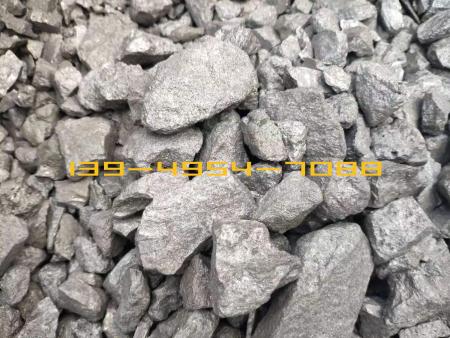 非标硅锰合金