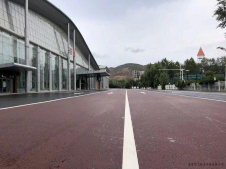 城南会展中心B馆路面改造