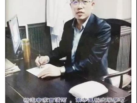 盤錦正氣堂專家介紹-曹清河