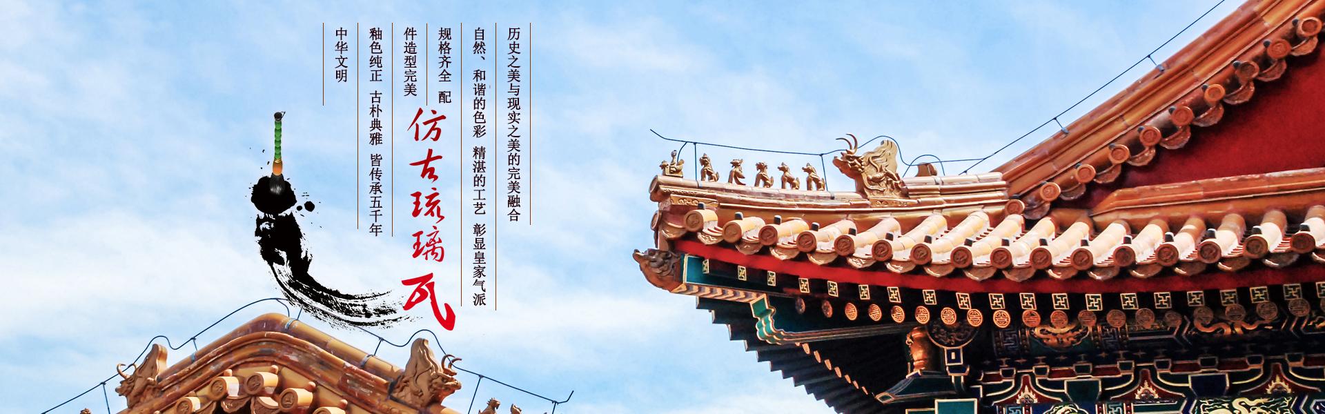 全瓷理伦2019高清中文版,西式荔枝视频app黄,古建免费一级a黄大片 日本,别墅看黄片