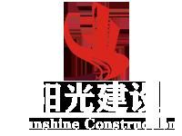 吉林省竞技宝手机端建设集团有限公司